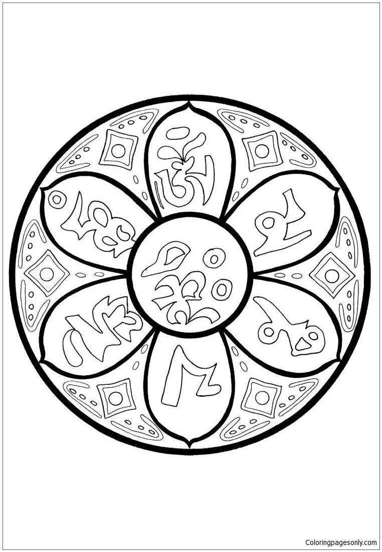 Tibetian Om Mantra Mandala Coloring Page