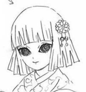 Ubuyashiki Kuina Coloring Page