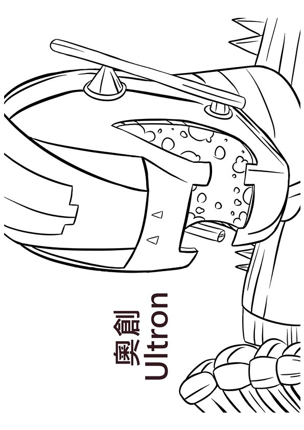 Nick Fury Marvel Coloring Page - Free Coloring Pages Online