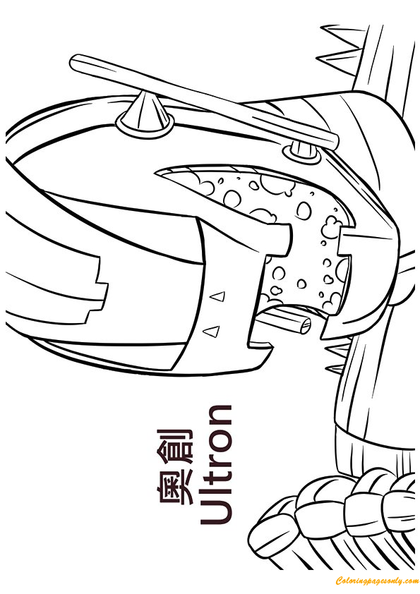 Download Ultron Avengers Coloring Page - Free Coloring Pages Online