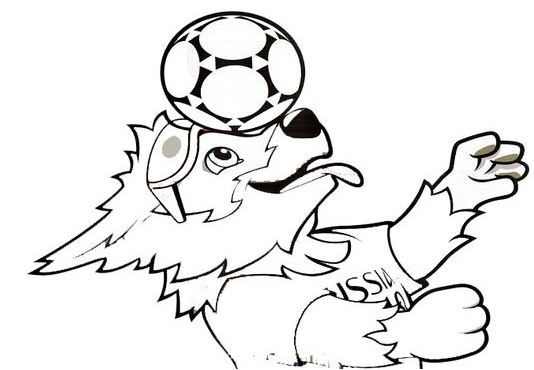 World Cup 2018 Mascot-image 3