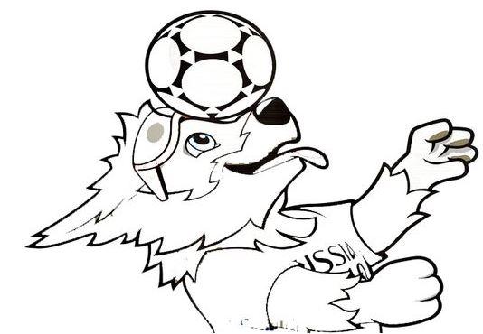World Cup 2018 Mascot-image 3
