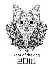 Year Of The Dog 2018 Coloring Page