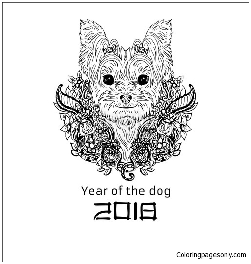 Coloring Pages Year Of The Dog : Year of the dog coloring page free pages