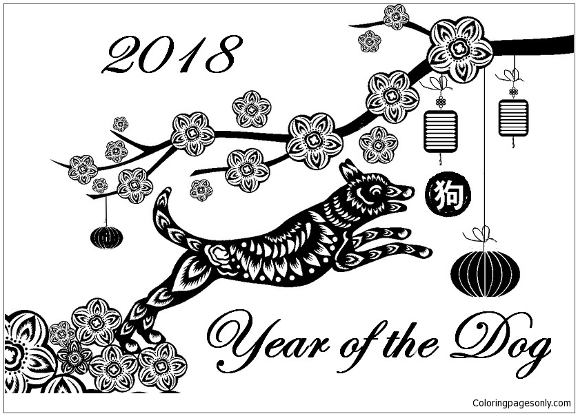 year of the dog coloring page - Free Dog Coloring Pages