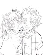 Zenitsu Agatsuma And His Girl Friend