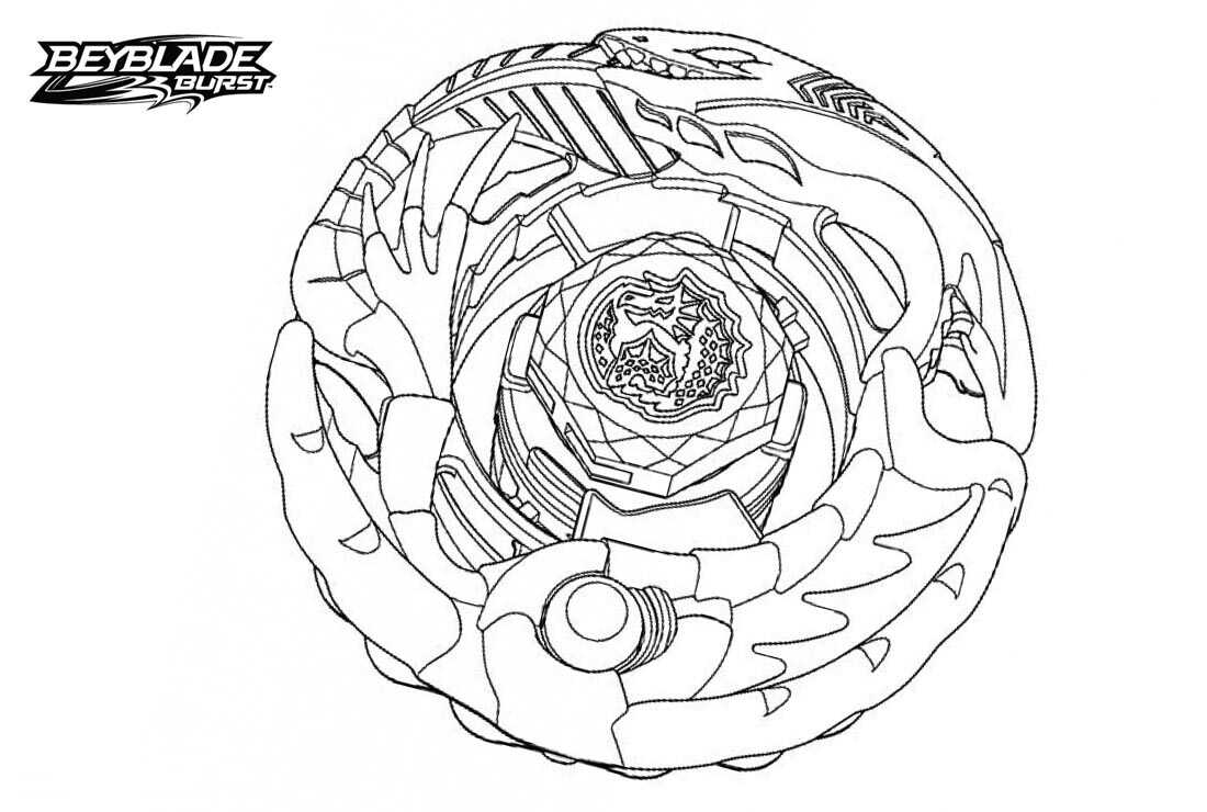 Beyblade Burst 18 Coloring Page