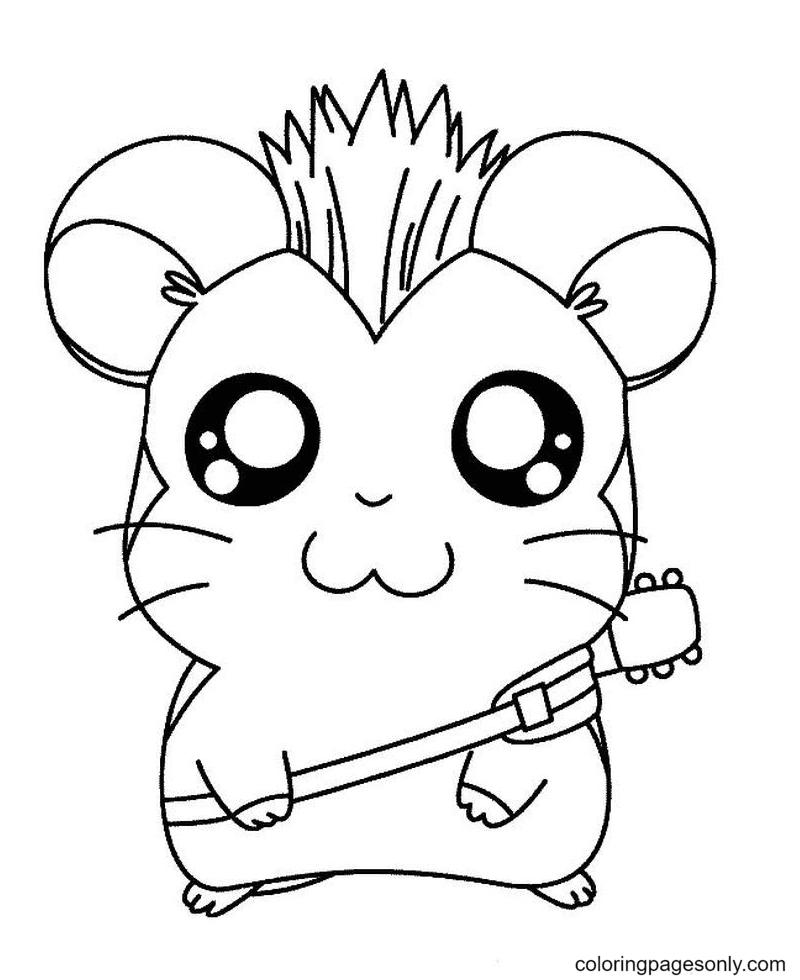 Cartoon Hamster Coloring Page