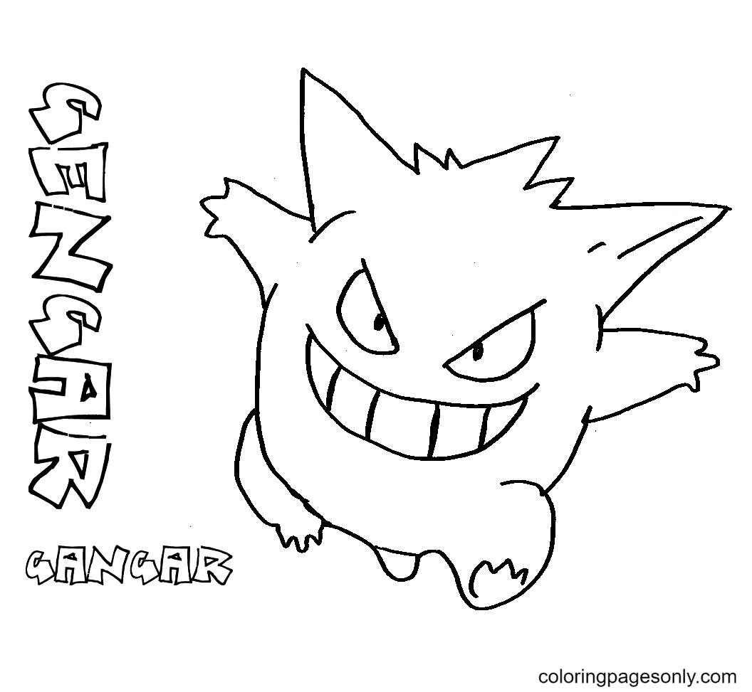 Free Gengar Pokemon Coloring Page