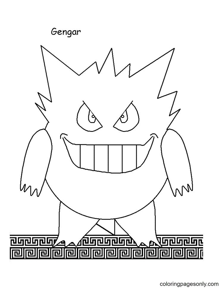 Free Pokemon Gengar Coloring Page