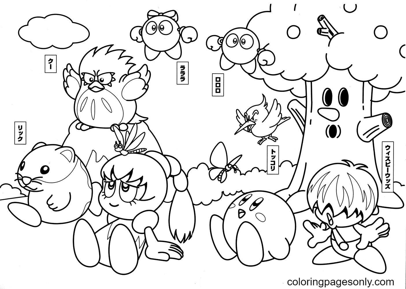 Free Printable Kirby Coloring Page
