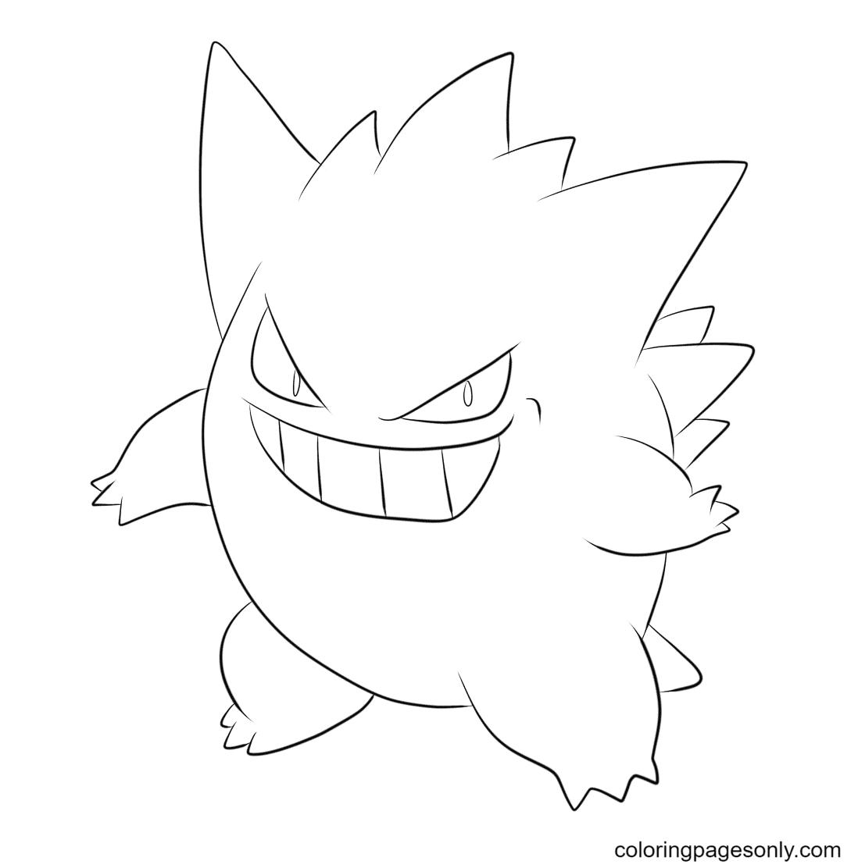 Gengar Pokemon Printable Coloring Page
