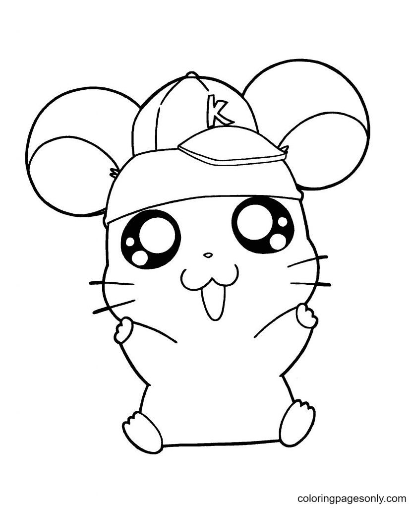 Hamster Happy Coloring Page