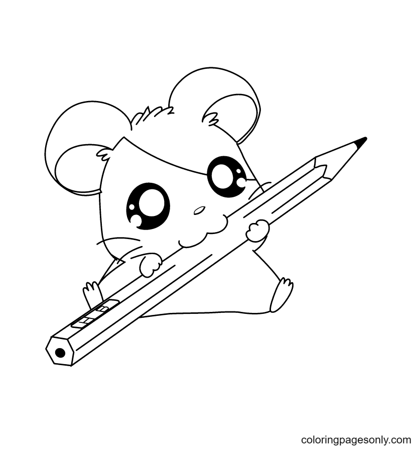Hamster Pencil Coloring Page