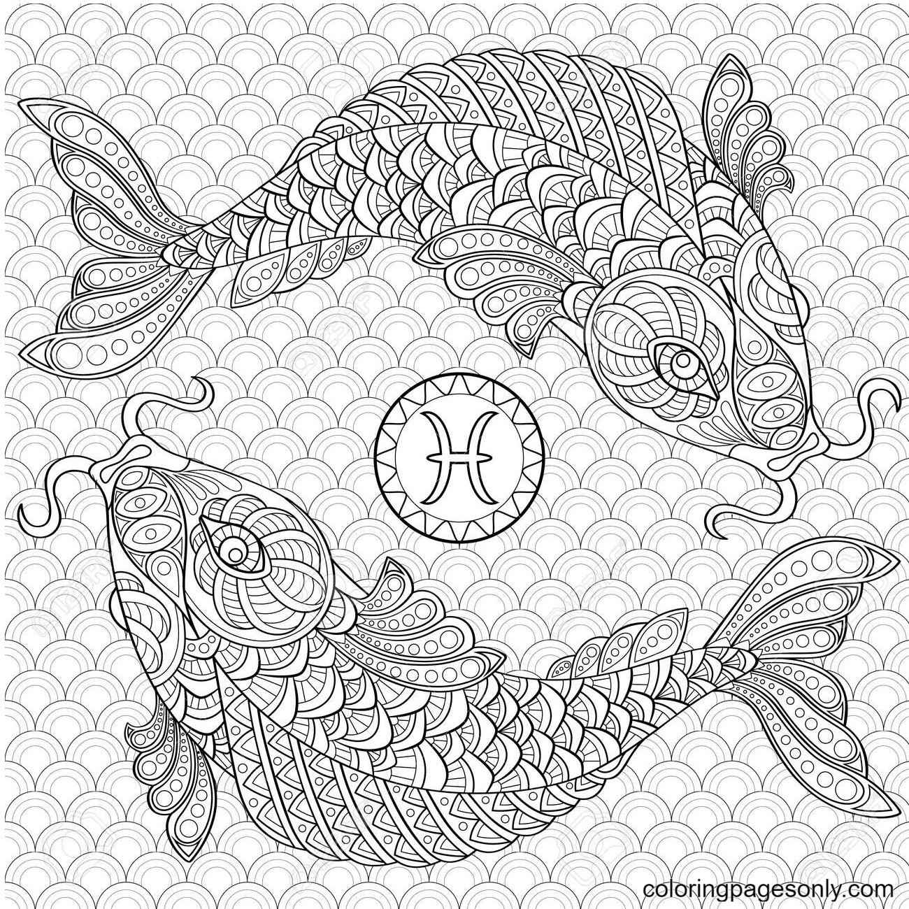 Pisces – Koi fish Coloring Page