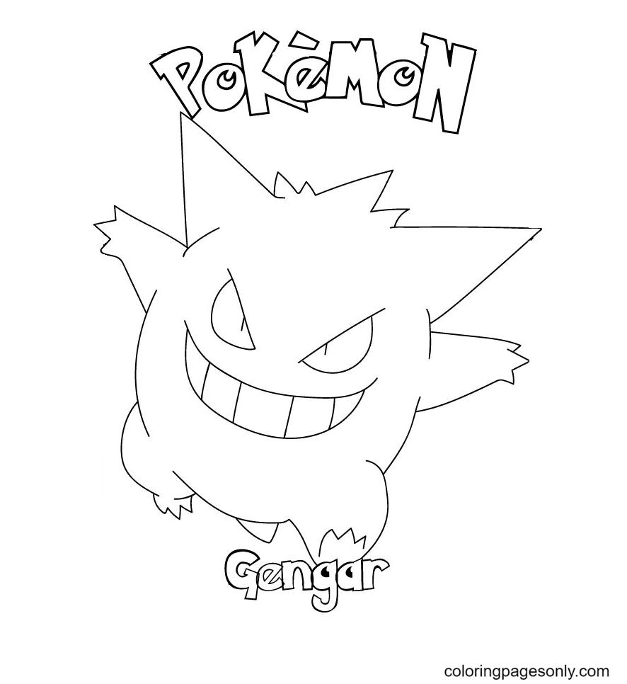 Pokemon Gengar Printable Coloring Page