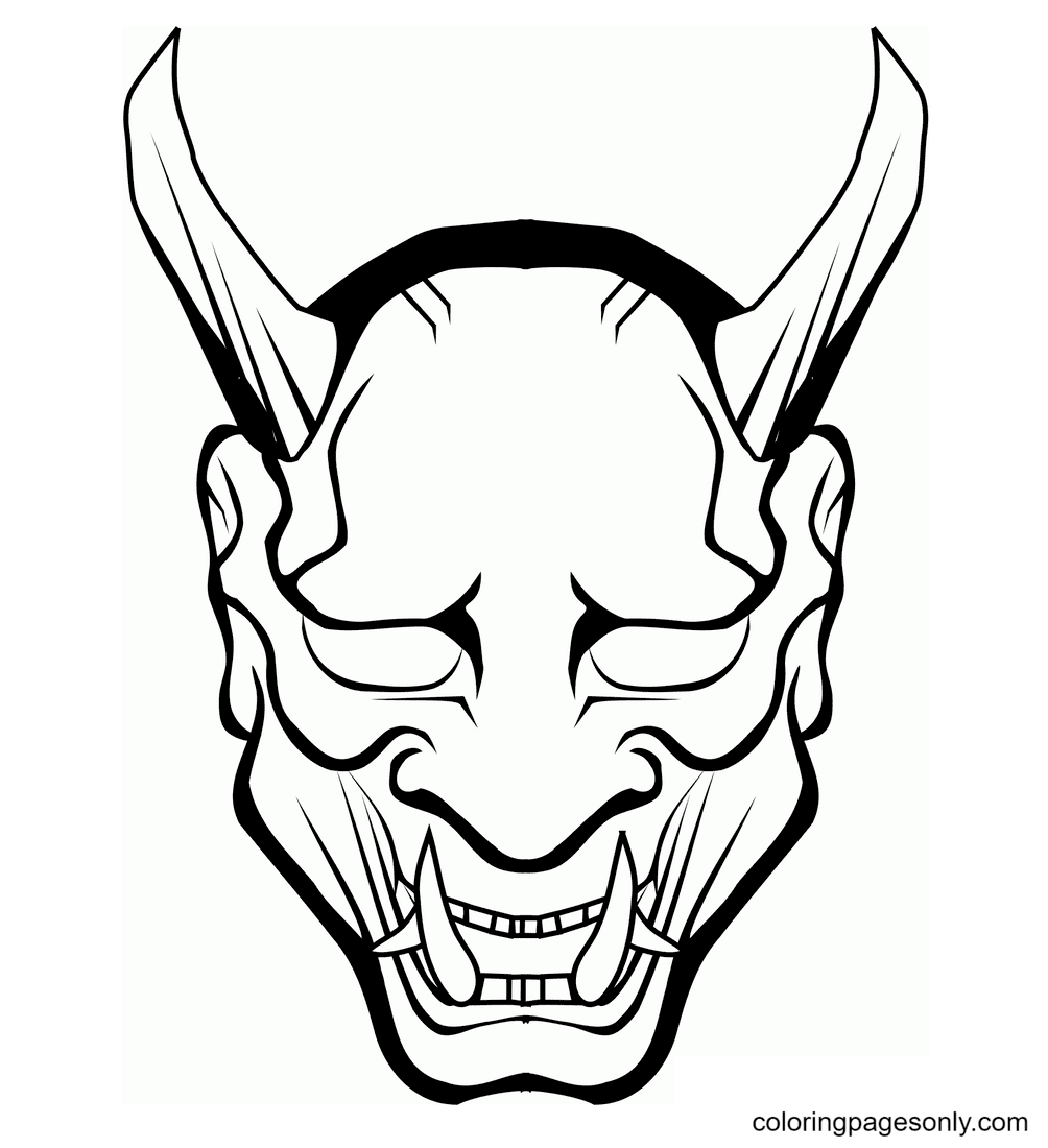 Scary Halloween Mask Coloring Page