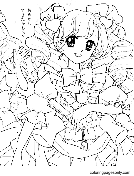 Beautiful Anime Girl with a Bright Smile Coloring Page