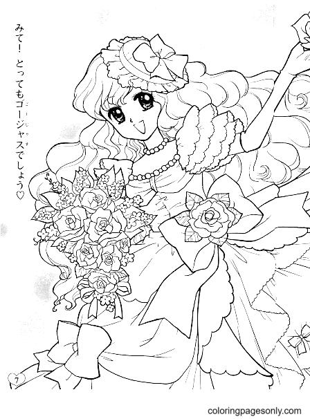 Beautiful Anime Princess Coloring Page